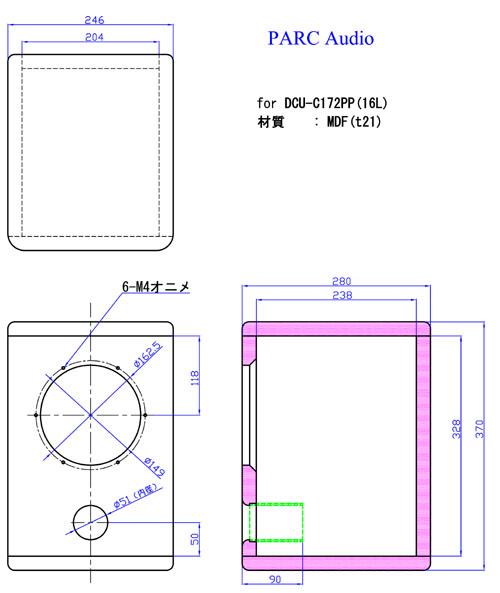 DCU-C171PP(BOX)