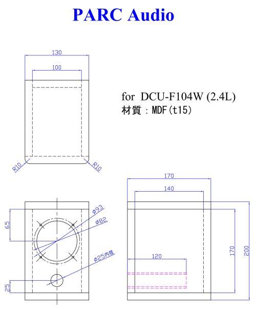 DCU-F104W(BOX)