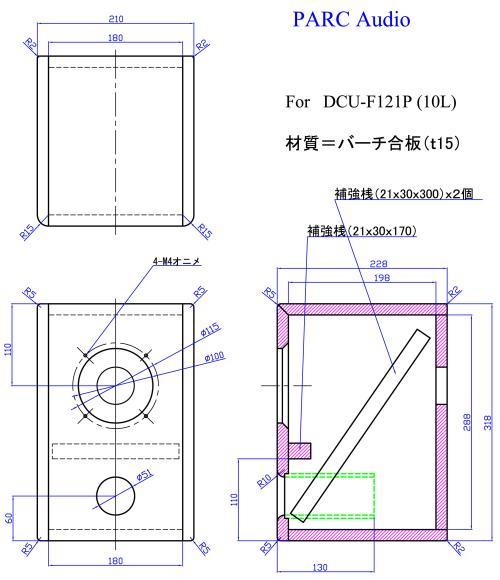 DCU-F121P(BOX)