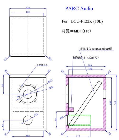 DCU-F122K(10L-BOX)