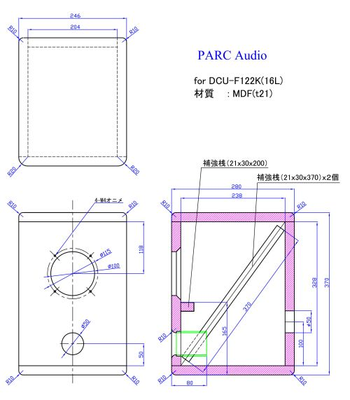DCU-F122K(16L-BOX)