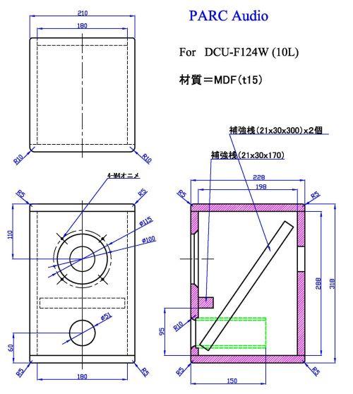 DCU-F124W(10L-BOX)