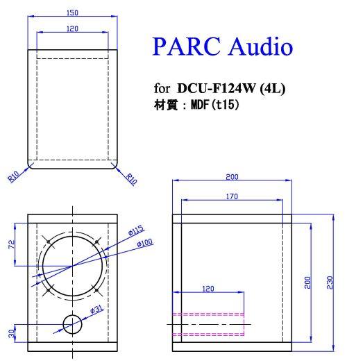DCU-F124W(4L-BOX)