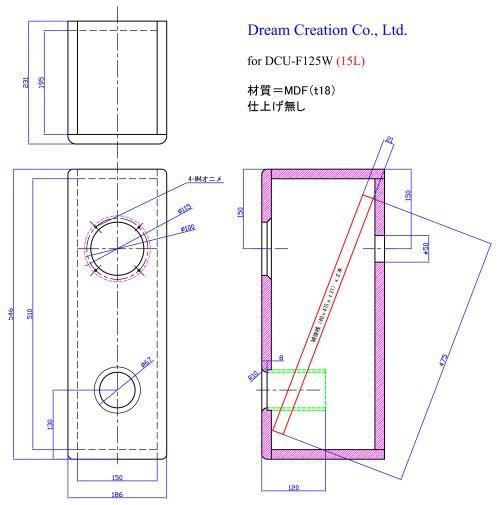 DCU-F125W (BOX)