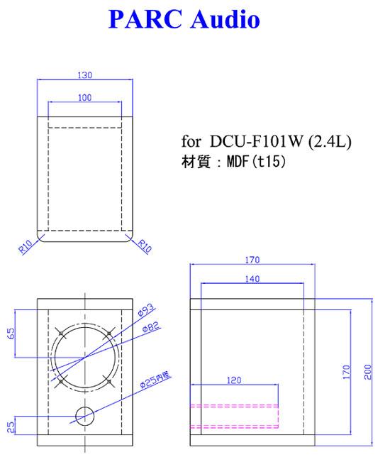 DCU-F101W(BOX)