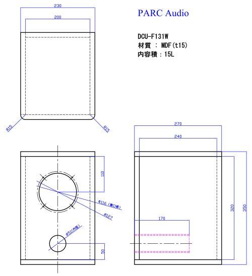 DCU-F131W (BOX)