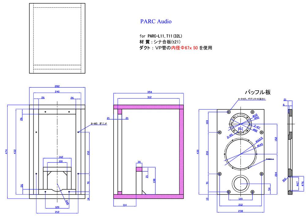 PARC-L11(BOX)